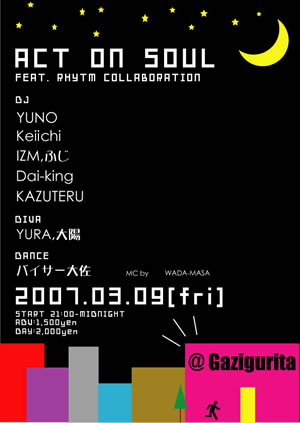 熊本のクラブイベント「ACT ON SOUL」のチラシ