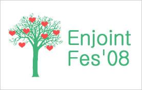 熊本のエコイベント「enjointfes」のロゴデザイン