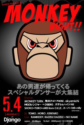 熊本のクラブイベントSPRUNGのイベントチラシ