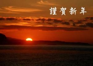 熊本ホームページ制作 インプルーブデザインワークス