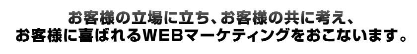 宅配寿司屋・ピザ店の熊本ホームページ制作